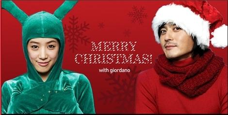 Christmas1_3