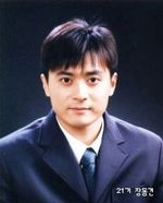 Dong_gun6_1